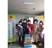 [예천지회] 코로나바이러스-19 극복 나눔활동